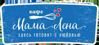 Mama Лена cafe